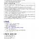 http://www.koreakarate.or.kr/data/file/2100/thumb-2041039950_YbtPwSlB_eddaa5f63cd7d5b3efc5e2f45db1d9c86c1fcc78_80x80.png